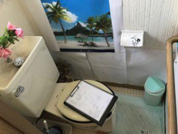 静岡県東部/トイレ交換 匿名希望様/【トイレ交換】